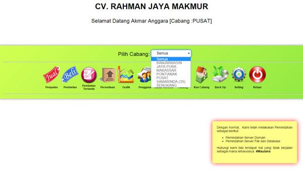 rahman1.jpg - 33.22 kB